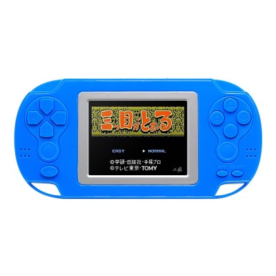 2.4 Inch Retro Game Handheld Player